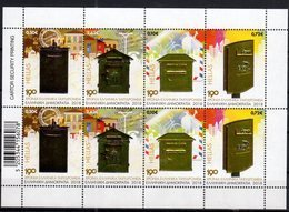 GREECE, 2018, MNH, 190th ANNIVERSARY OF GREEK POST OFFICE, POST BOXES, BICYCLES, TELEGRAPH,SHEETLET OF 2 SETS EMBOSSED - Post