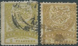 Turchia Turkey Ottomano Ottoman 1890 - 2 Pia,giallo Verdastro- 5 Pia,ocra- Used,Value €30,00 - Gebraucht