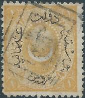 Turchia Turkey Ottomano Ottoman 1875 Duloz Issue-New Overprint, Perforation: 13¼ -1 Ghr,yellowish Used-value € 15.00 - 1858-1921 Ottoman Empire