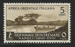 Italian East Africa, Scott # 27 Mint Hinged Boat, 1940 - Italian Eastern Africa