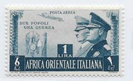 Italian East Africa Scott # C18 Mint Hinged Rome- Berlin Axis, 1941, CV$145.00 - Italian Eastern Africa