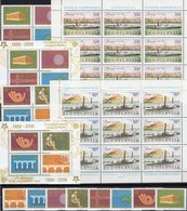 Donau CEPT 1979 JUGOSLAVIJA 1816/7KB,3257/4,VB+Blocks 59/0A ** 50€ KSZE Hoja Sheets Bloc Sheetlets Bf Topics EUROPA - Briefmarken