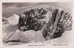 OLYMPE-DEMURE DES DIEUX. CIRCULEE 1950 GRECEE A ARGENTINE- BLEUP - Malta