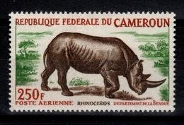 Cameroun - YV PA 55A N** Rhinoceros - Cameroun (1960-...)