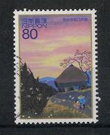 Japan Mi:04937 2009.06.23 Hometowns Scenes In My Heart 5th(used) - 1989-... Empereur Akihito (Ere Heisei)