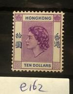 E162 Hong Kong Collection - Hong Kong (...-1997)