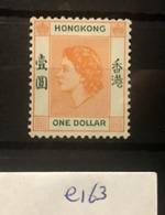 E163 Hong Kong Collection - Hong Kong (...-1997)