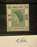 E164 Hong Kong Collection - Hong Kong (...-1997)