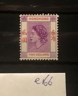 E166 Hong Kong Collection - Hong Kong (...-1997)