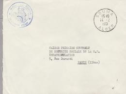 LSC 1961 - Cachet SOUMA - ALGER - Algérie (1924-1962)