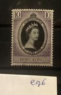 E176 Hong Kong Collection - Hong Kong (...-1997)