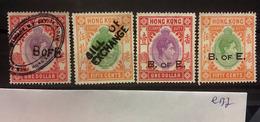 E177 Hong Kong Collection - Hong Kong (...-1997)