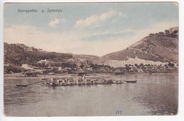 Moldova  Moldavie  Moldawien , Moldavia , Souvenir De Bessarabie ,  Basarabia , River Nistru ,  Postcard - Moldova