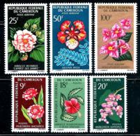 """Cameorun     """"Flowers""""         Set       SC# 441-43,C70-72     MNH - Cameroon (1960-...)"""