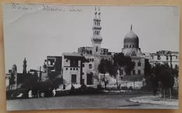 CAIRO Egypt - Mitwalli Mosque - Cairo