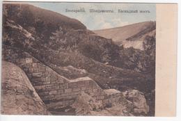 Moldova  Moldavie  Moldawien , Moldavia ,  Bessarabie ,  Basarabia , Postcard - Moldova