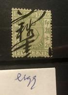 E199 Hong Kong Collection - Hong Kong (...-1997)