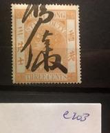 E203 Hong Kong Collection - Hong Kong (...-1997)