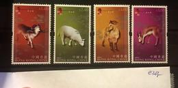 E207 Hong Kong Collection - 1997-... Speciale Bestuurlijke Regio Van China