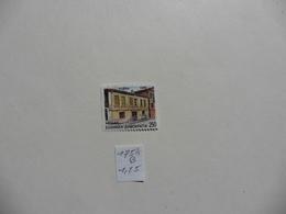 Grèce : Timbre N°  1754B Oblitéré - Grèce