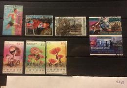 E213 Hong Kong Collection - Oblitérés