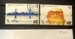 E232 Hong Kong Collection - 1997-... Speciale Bestuurlijke Regio Van China