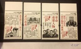 E235 Hong Kong Collection - 1997-... Speciale Bestuurlijke Regio Van China
