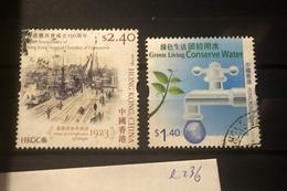 E236 Hong Kong Collection - Oblitérés
