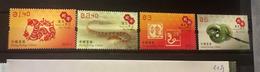 E239 Hong Kong Collection - Ongebruikt