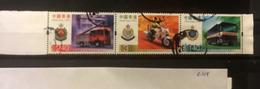 E258 Hong Kong Collection - 1997-... Speciale Bestuurlijke Regio Van China