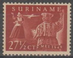 SURINAM - 1949 First Flight. Scott C26. MNH ** - Surinam ... - 1975