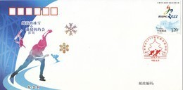 China 2015 T10 Beijing Sucessful Bid For 2022 Winter Olympic Game Commemorative Cover - Winter 2022: Peking