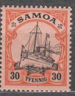 Germany Colonies Samoa, 1900 Mi#12 Mint Never Hinged (no Watermark) - Colonie: Samoa