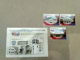 Malaysia 2018 China  Chinese Jit Sin School Centenary  Combo Set + MS Miniture Sheet MNH - Malaysia (1964-...)