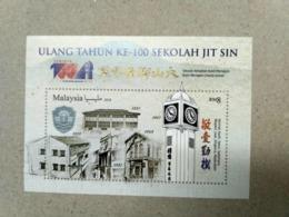Malaysia 2018 China  Chinese Jit Sin School Centenary   MS Miniture Sheet MNH - Malaysia (1964-...)