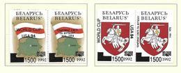 BELARUS-BIELORUSSIE 1994 SYMBOLES NATIONAUX SURCHARGE COUPE DE MONDE DE FOOTBALL  YVERT N°52/54 NEUF MNH** - Belarus
