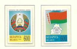 BELARUS-BIELORUSSIE 1995 EMBLEMES-DRAPEAUX  YVERT N°102/03 NEUF MNH** - Wit-Rusland