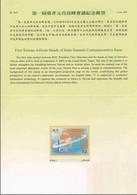 Folder Rep China 2007 1st Taiwan - African Heads Of State Summit Stamp Map Taipei 101 Architecture - China