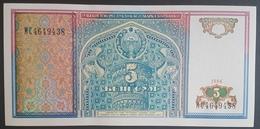 E11g2 - Uzbekistan Banknote, 1994, 5 Sum, P-75, UNC - Uzbekistan