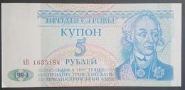 E11g2 - Transnistria Banknote, Pridnestrovian Moldavian Republic Is An Unrecognised State, 1994, 5 Rublei, P-17 - Moldova