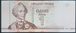 E11g2 - Transnistria Banknote, Pridnestrovian Moldavian Republic Is An Unrecognised State, 2007, 1 Rublei, P-42, UNC - Moldova