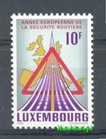 Luxembourg 1986 Mi 1162 MNH ( ZE3 LXB1162 ) - Luxembourg