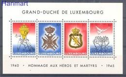 Luxembourg 1985 Mi Bl 14 MNH ( ZE3 LXBbl14 ) - Pigeons & Columbiformes