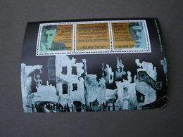 Israel Block 1983   ** MNH - Blocks & Kleinbögen