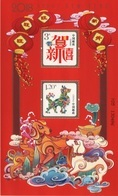 China (2018) - Block -  /  Greetings - Chinese New Year - Dog - Chien - Perro - Hunde - Chinese New Year