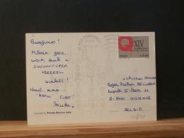 80/737     CP ITALIE POUR LA BELG.  2005 - 6. 1946-.. Republic