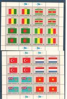 NATIONS UNIES Année 1980 N°Y/T : 316/331** ( 4 Feuilles) Côte : 48,00 € - New York -  VN Hauptquartier