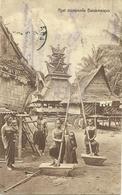INDONESIA SUMATRA AÑO 1914 - Indonesia