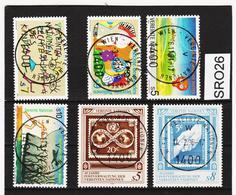 SRO26 VEREINTE NATIONEN UNO WIEN 1991 Michl 117/22 Used / Gestempelt - Wien - Internationales Zentrum