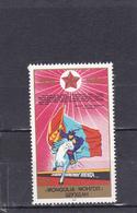 Mongolie Neuf **  1984  N° 1303    60e Anniversaire Du Parti Révolutionnaire Mongol - Mongolia